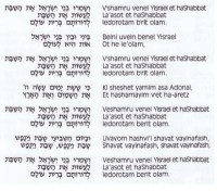 VShamru TitleScoreTranslateions_Page_7